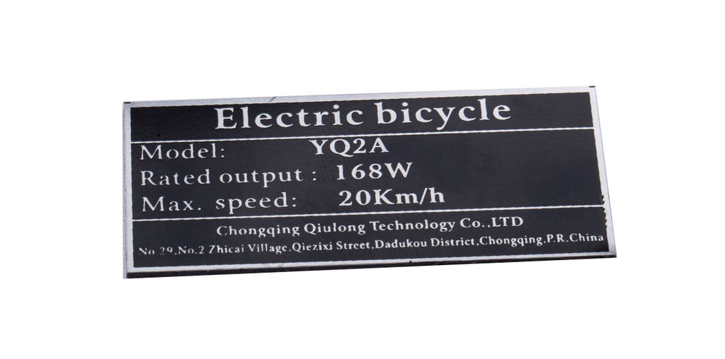 Name Plate for Clipped Wire Surron