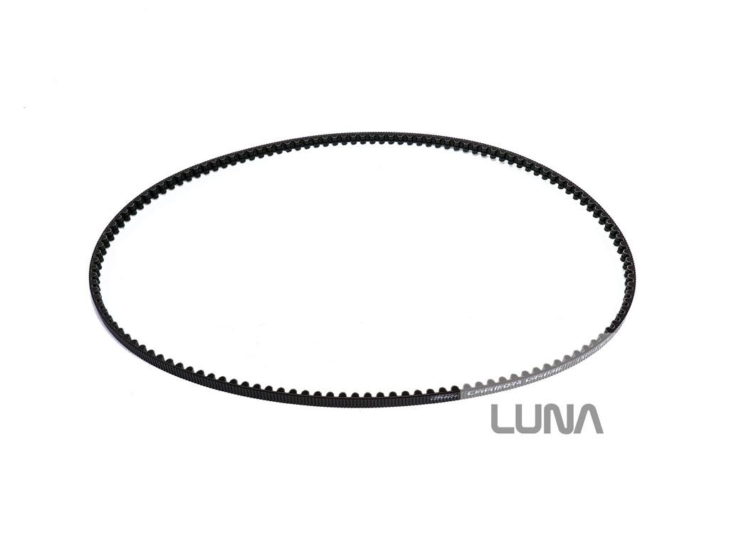 Luna FIXED Replacement Gates Carbon CDX Belt