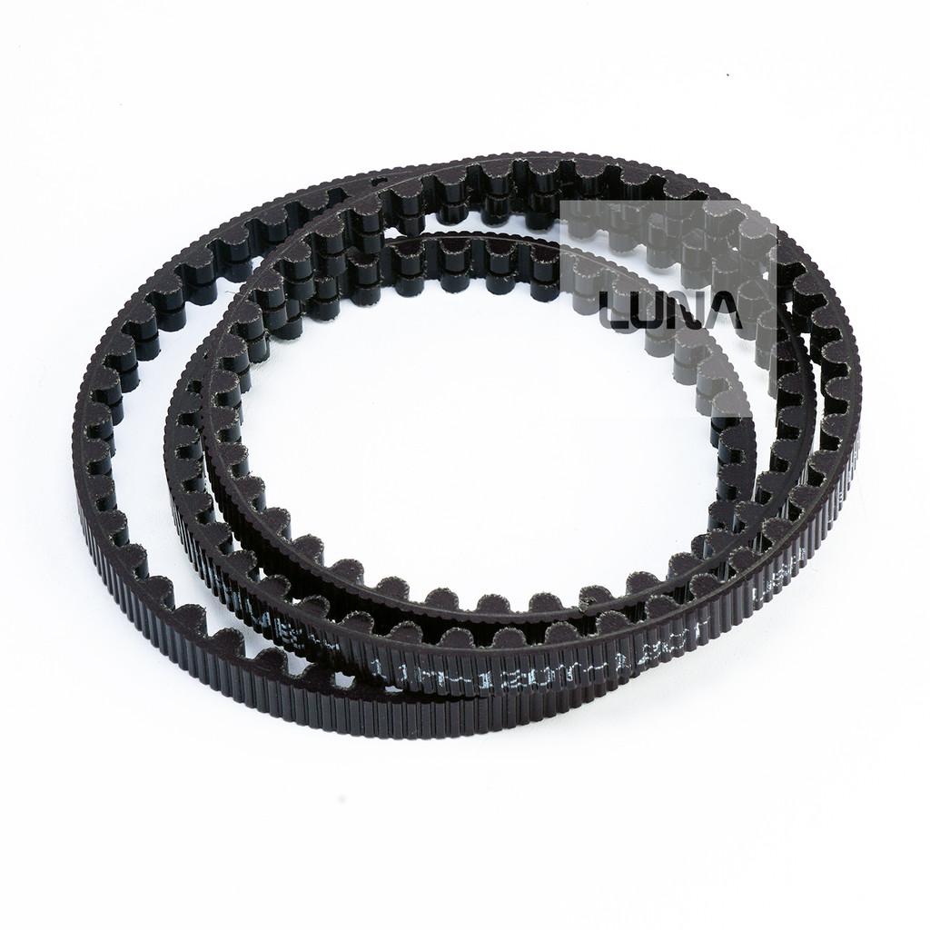 Luna BABE Replacement Gates Carbon CDX Belt