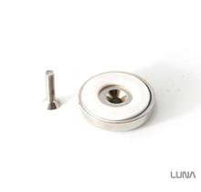 Extra Luna Wolf V1 Mounting Magnet