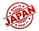 made-in-japan.jpg