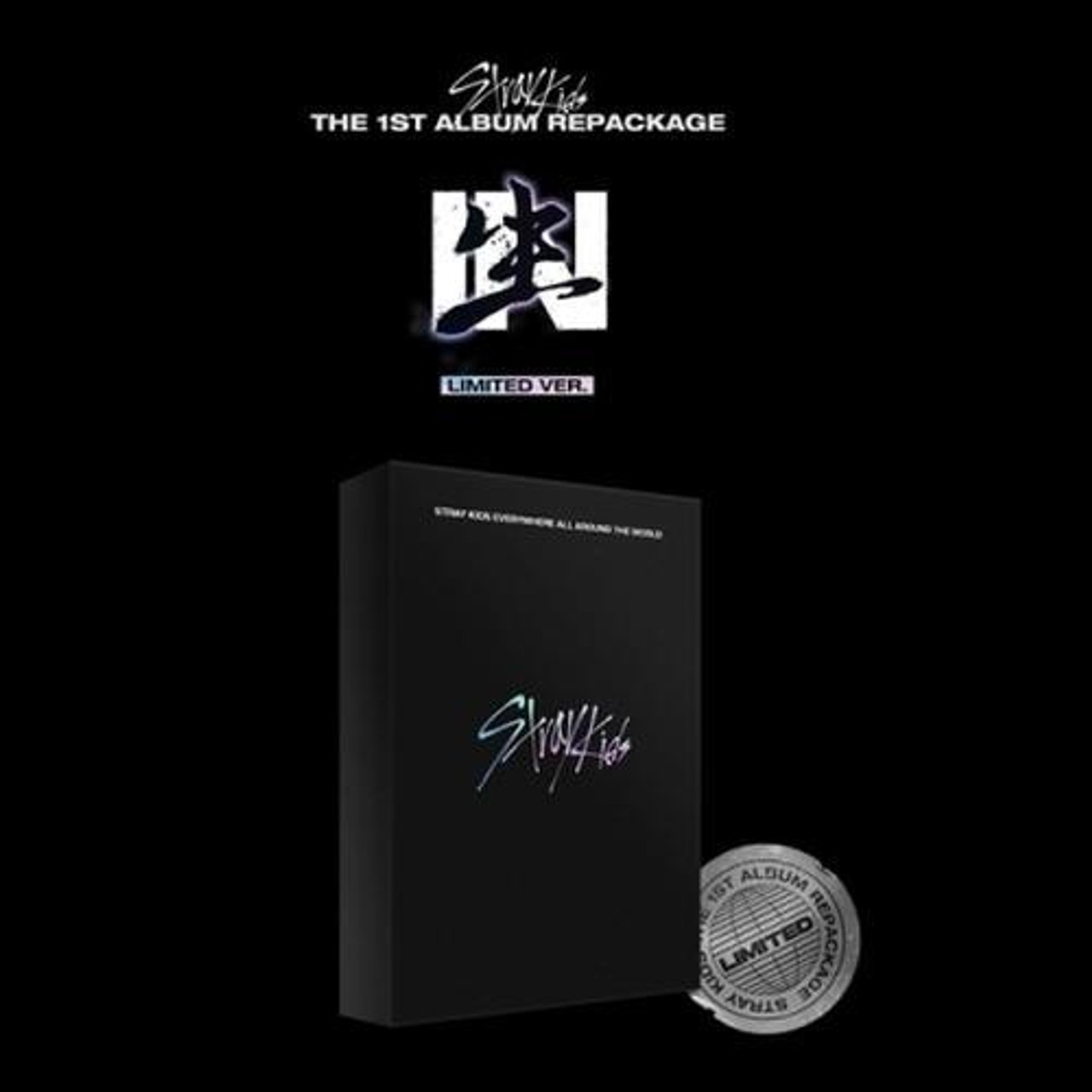 Stray Kids - Vol.1 Repackage [IN生 (IN LIFE)] (Limited Edition)