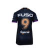 Melbourne Storm 2019 ISC Kids Cam Smith 400 Jersey