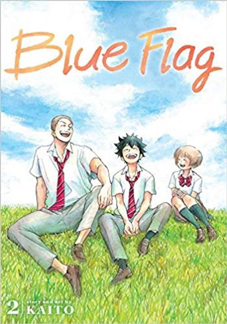 BLUE FLAG VOL 02