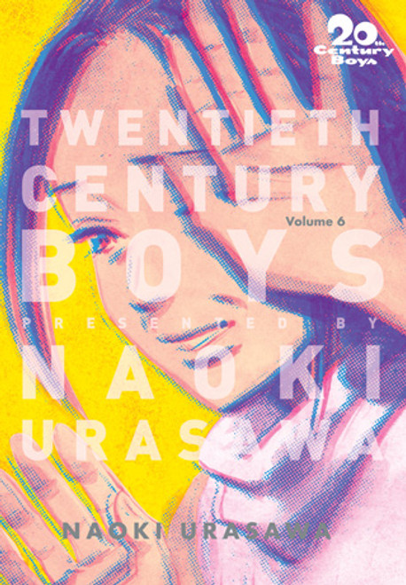 20TH CENTURY BOYS VOL 06 SIGNATURE EDITION
