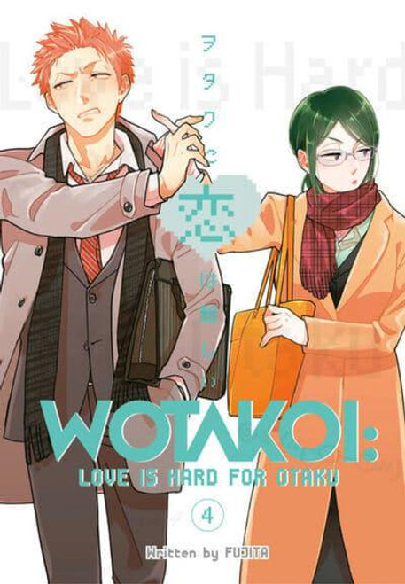 WOTAKOI LOVE IS HARD FOR OTAKU VOL 04