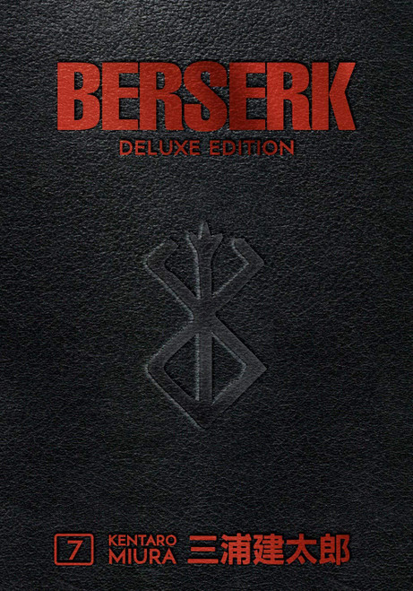 BERSERK DELUXE EDITION HC VOL 06