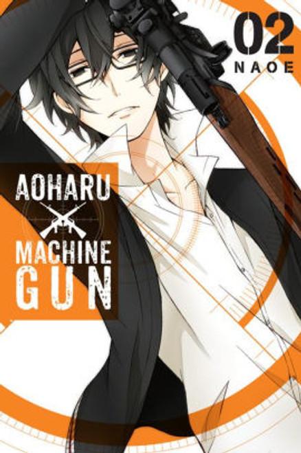 AOHARU MACHINE GUN VOL 02