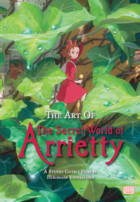 ART OF SECRET WORLD ARRIETTY