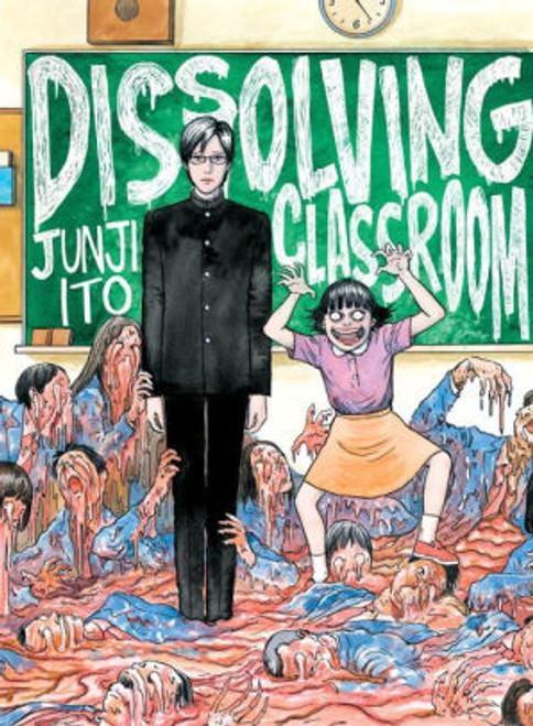 DISSOLVING CLASSROOM SC