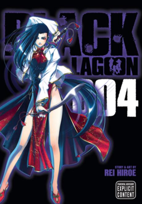 BLACK LAGOON VOL 04