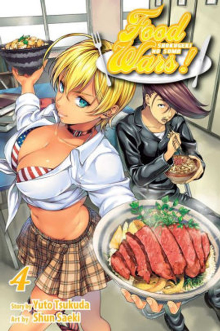 FOOD WARS VOL 04
