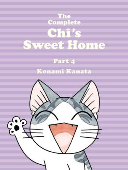 CHIS SWEET HOME OMNIBUS VOL 04