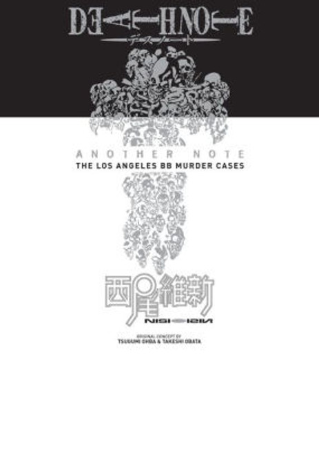 DEATH NOTE ANOTHER NOTE HC