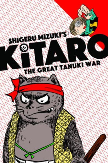 KITARO & THE GREAT TANUKI WAR GN