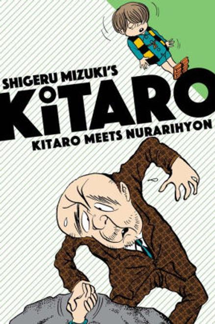 KITARO MEETS NURAHIYON GN