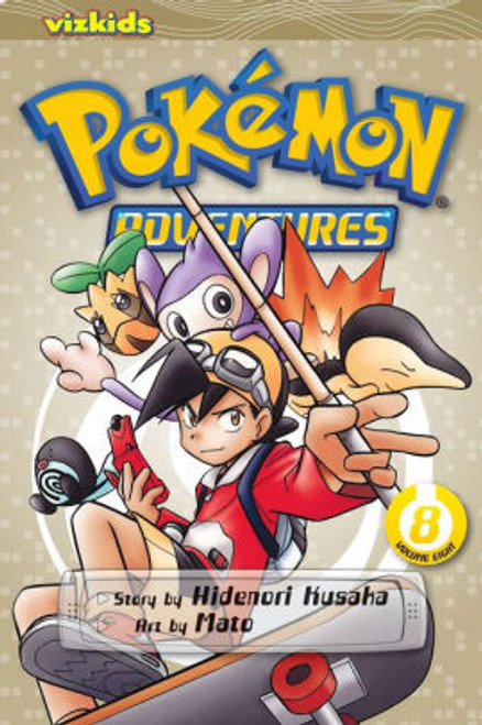 POKEMON ADVENTURES (GOLD AND SILVER) VOL 08