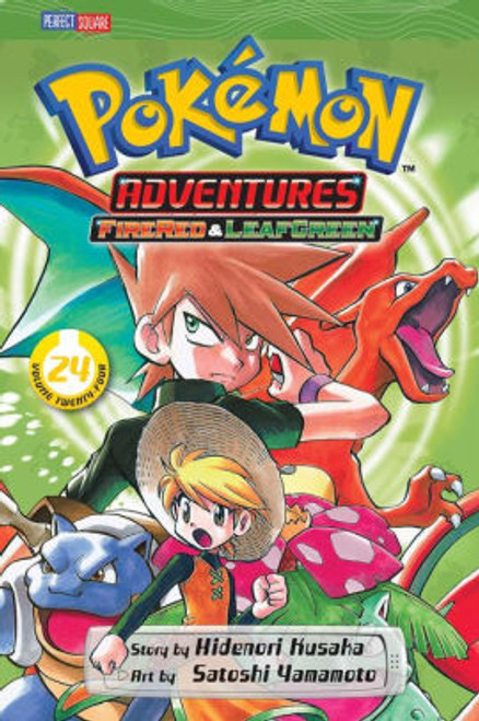 POKEMON ADVENTURES (FIRERED AND LEAFGREEN) VOL 24