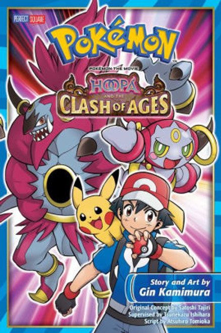 POKEMON THE MOVIE HOOPA AND THE CLASH OF AGES VOL 01