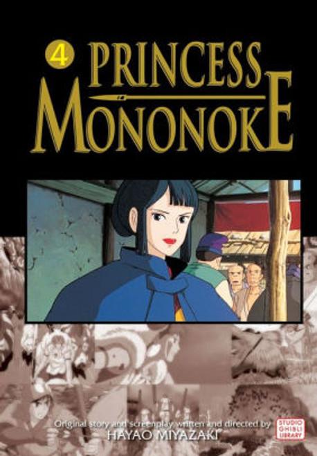 PRINCESS MONONOKE FILM COMIC VOL 04