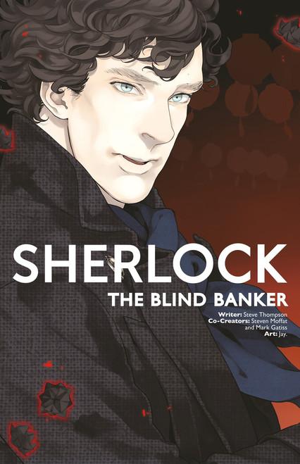 SHERLOCK THE BLIND BANKER GN