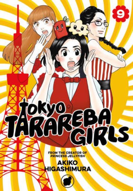 TOKYO TARAREBA GIRLS VOL 09