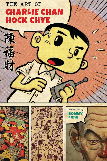 ART OF CHARLIE CHAN HOCK CHYE SC