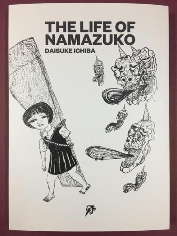 LIFE OF NAMAZUKO SC
