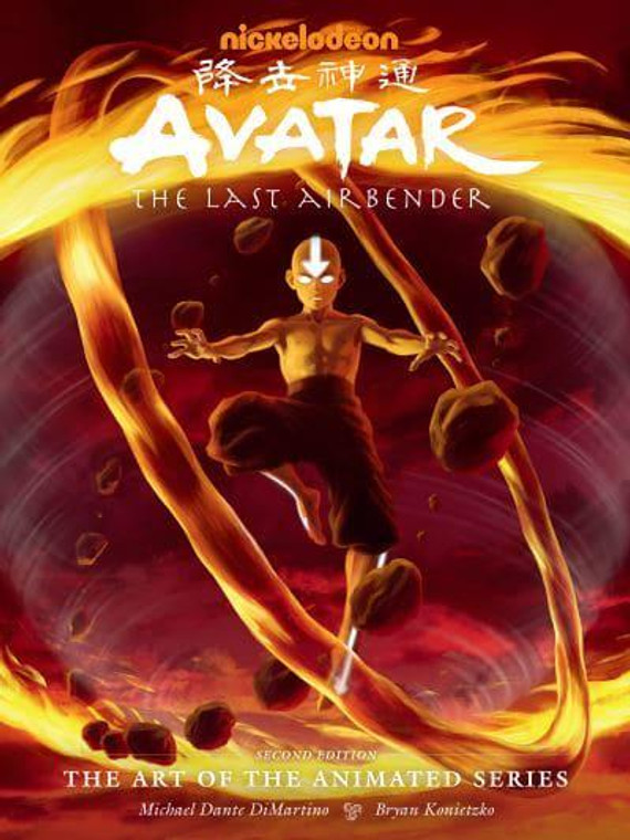 AVATAR LAST AIRBENDER THE ART OF THE ANIMATED SERIES HC NEW