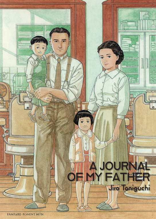 A JOURNAL OF MY FATHER HC