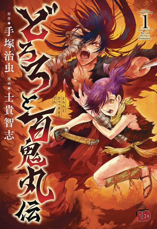 LEGEND OF DORORO & HYAKKIMARU VOL 01