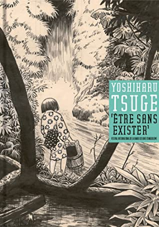 YOSHIHARU TSUGE: ETRE SANS EXISTER HC