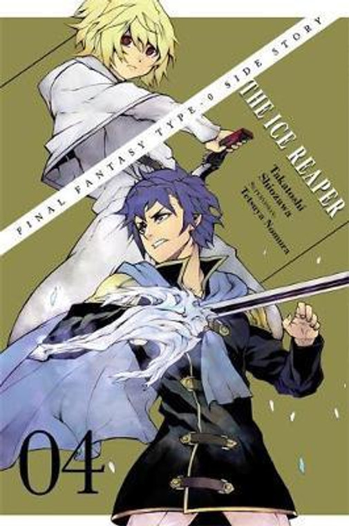 RECYCLED - FINAL FANTASY  TYPE 0 VOL 04