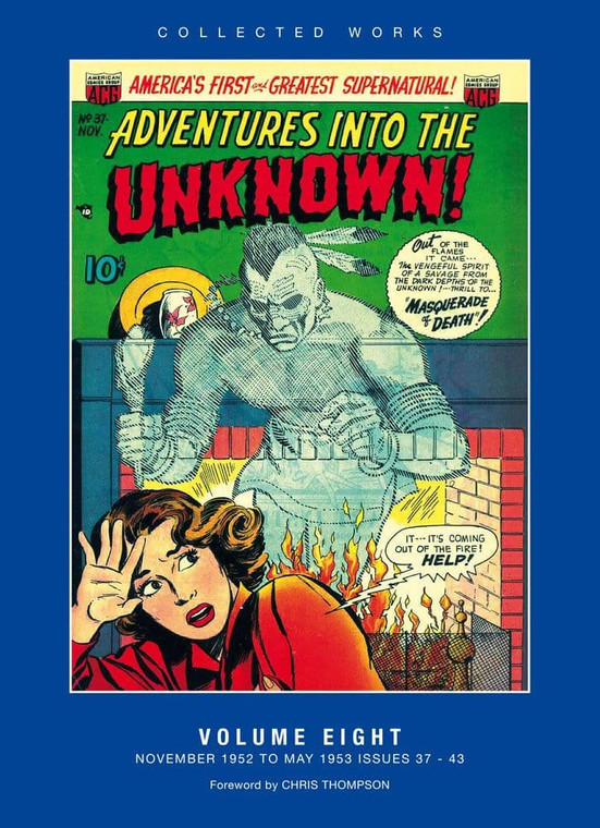 ADVENTURES INTO THE UNKNOWN HC VOL 08