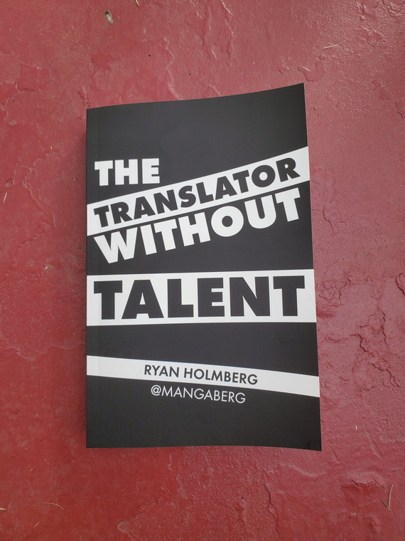 TRANSLATOR WITHOUT TALENT GN