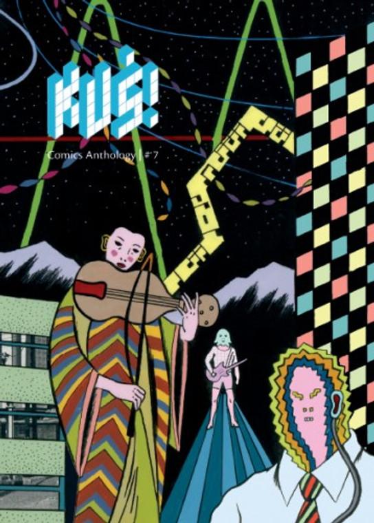 KUS COMICS ANTHOLOGY ISSUE 07 MUSIC