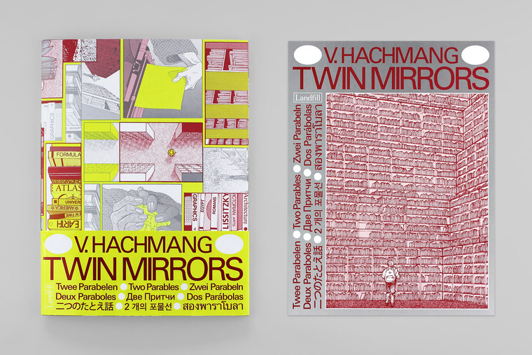 TWIN MIRRORS GN