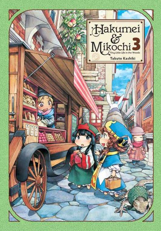 HAKUMEI & MIKOCHI VOL 03
