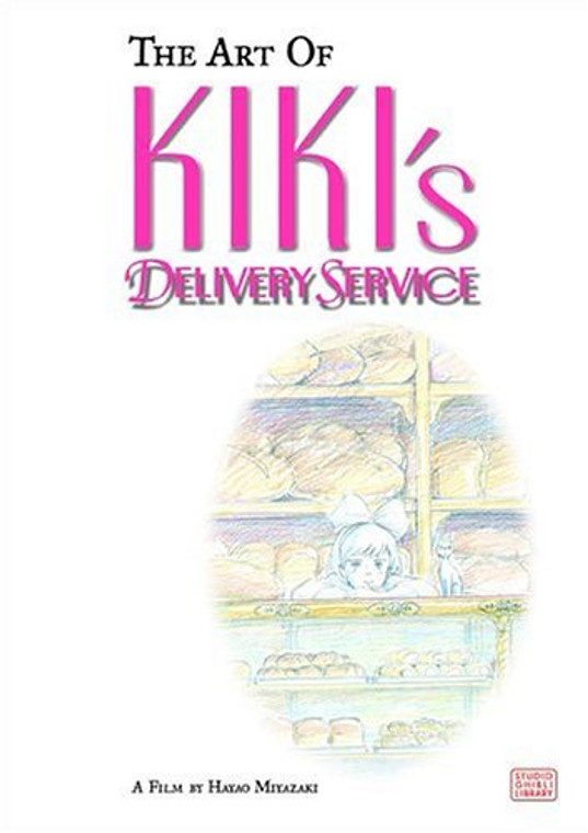 ART OF KIKIS DELIVERY SERVICE HC