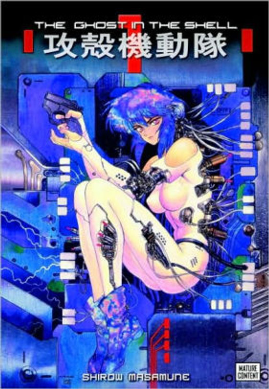 GHOST IN THE SHELL VOL 01 SC