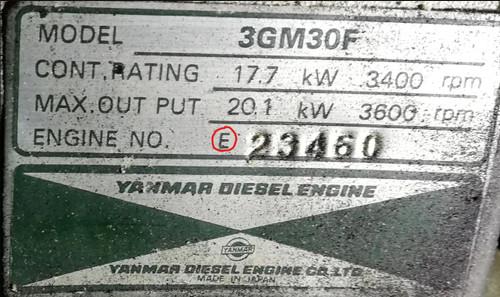 Yanmar 3GM30F  Raw water pump impeller, service & rebuild kits