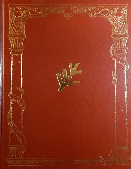 Investigator Handbook - Leatherette - Front Cover