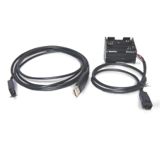 Humminbird AS PC3 PC Connection Kit 700051-1