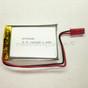 Minn Kota 2370712 Battery for I-Pilot Link Remote