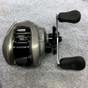 Shimano Brenious Baitcast Painting - After assembly