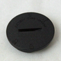 """2886422 COVER, BATTERY COMPARTMENT ASSY """"A"""""""