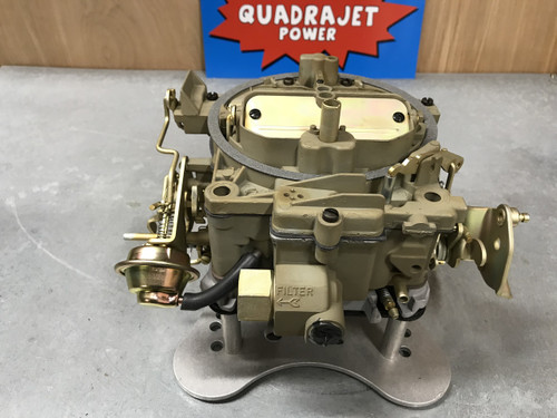 Chevrolet 1975 350 7045213
