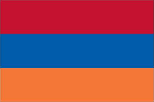 "Armenia - 4"" x 6"" Minature Stick Flags"