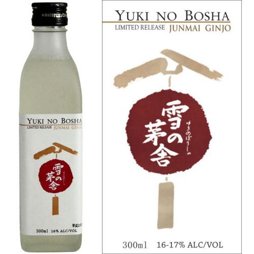 Yuki No Bosha Junmai Ginjo Sake 300ML