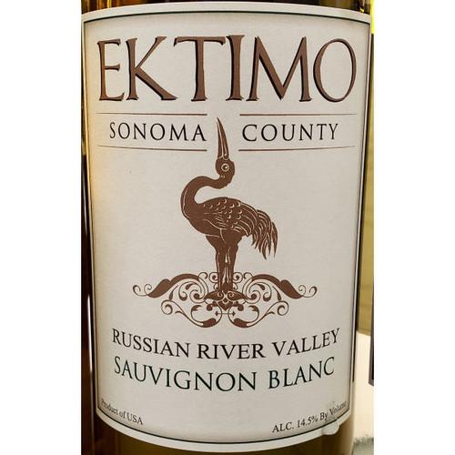 Ektimo Russian River Sauvignon Blanc 830949000119
